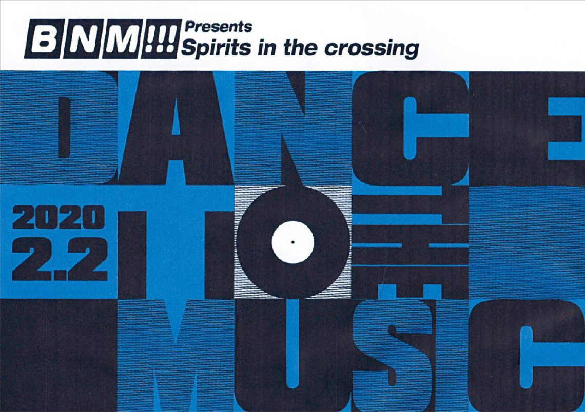 "Sprits in the crossing vol.4  ""Dance to the music"""